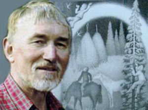 Выставка «Светлый мир: памяти художника Игоря Безносова»