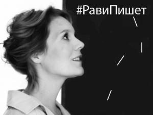 Клуб «Край удмуртский»– кюбилею режиссера Василия Ушакова