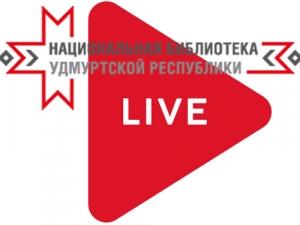 В литературной гостиной «Книжная среда» поэт Святослав Соколов