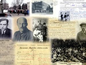 Презентация книги «Три комиссара: архивные документы повествуют...»