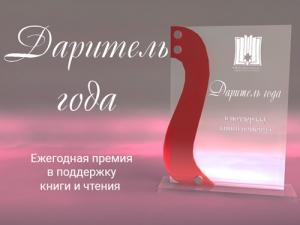 Книжная выставка «Родные места, дорогие названья...»