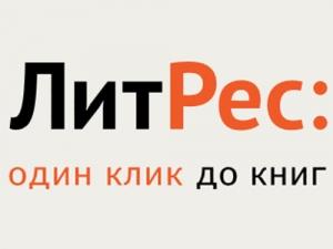 Доступ читателей Национальной библиотекиУР кЭБС«ЛитРес»
