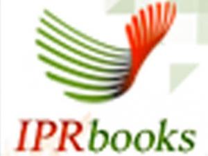 Бесплатный тестовый доступ кЭБС IPRbooks