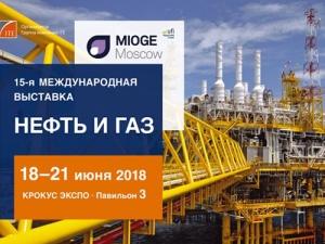 15-я Международная выставка «Нефть и газ» / MIOGE 2018