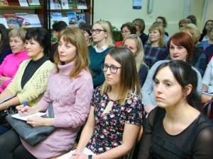 Общее собрание трудового коллектива Национальной библиотекиУР поитогам работы за9месяцев 2019г.