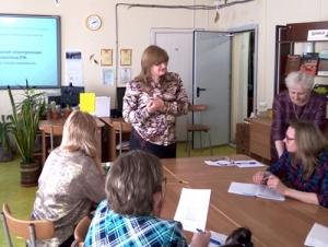 Единый методический день дляспециалистов муниципальных библиотекУР