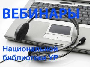 Просветительский лекторий. К200-летию Ш.Бодлера и135-летию Н.Гумилева