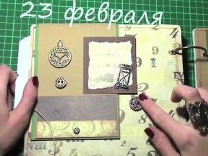 23-тӥ тулыспаллы кузьым лэсьтонъя мастер-класс