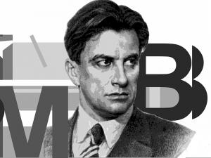 Книжная выставка к125-летию содня рождения В.В.Маяковского