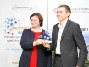 Фестиваль науки: научныйслэм молодых ученых