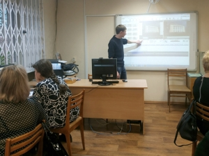 Компьютерные курсы дляспециалистов муниципальных библиотекУР