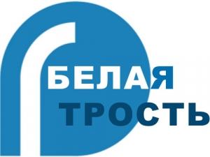 """Межрегиональный интерактивный семинар «Люди """"экстрабилити""""»"""