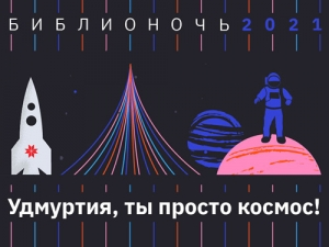 """The Big Read 2021: Active Reading"""