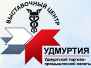 Участие НБУР втрадиционных всероссийских специализированных промышленных выставках