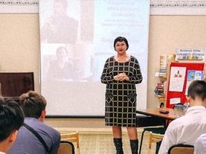 Директор НБУР выступила на встрече вРБДЮ врамках акции «Человек читающий– человек успешный»