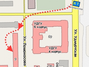 Реорганизация Национальной библиотеки Удмуртской Республики