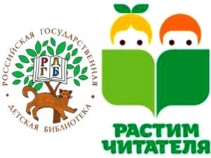Конкурс «Чтение детей вцифровой среде»