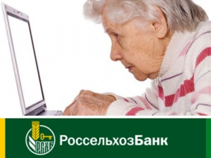 Школа финансовой грамотности длялиц пенсионного возраста