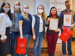 Награждение призеров онлайн-викторин «Экоквиз» и«Природные достопримечательности Удмуртии»
