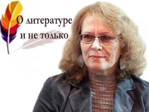 Онлайн-лекция «Дискуссия оличности итворчестве Солженицына вобщественном пространстве»