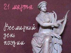 Выставка «Стихов любимейшие строки...»
