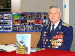 Презентация книги Ф.М.Шагеева «Афганистан: воспоминания военного вертолетчика»