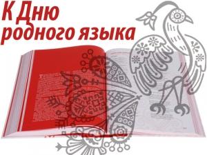 Книжная выставка «Цветочная душа Дэвида Хессайона»