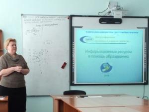 Выездной семинар для учащихся Экономико-математического лицея №29