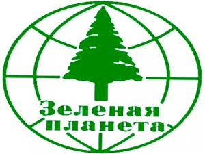 Итоги XV Всероссийского форума «Зеленая планета – 2017»