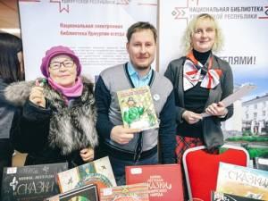 Мероприятия Национальной библиотекиУР кВсемирному дню пельменя