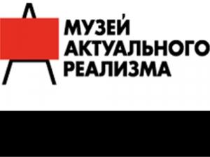 Конкурсно-выставочный проект «Жанр вразвитии: экологическое искусство»