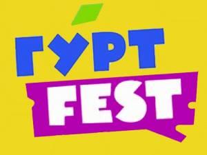 Национальная библиотекаУР примет участие вфестивале «Гурт-fest»