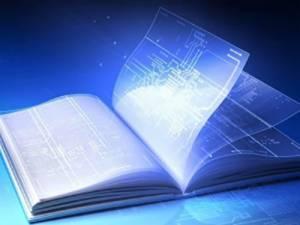 Записи трансляций форума «Книжный мир вновой реальности»