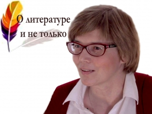 "Online Lecture by M. Kucherskaya ""Nikolai Leskov: Inside and Outside Literature"""