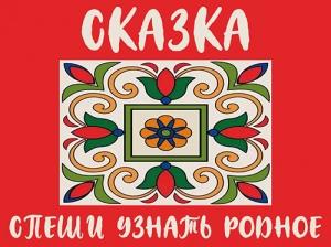 Биобиблиографический указатель к100-летию М.Т.Калашникова награжден дипломом Iстепени