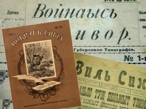 Выставка кДню российской печати