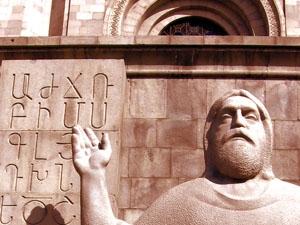 День армянской литературы
