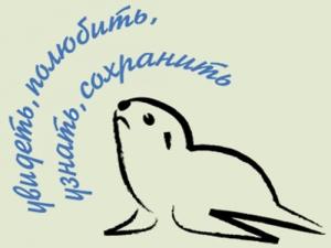Конкурс детских анималистических проектов имени В.М.Смирина