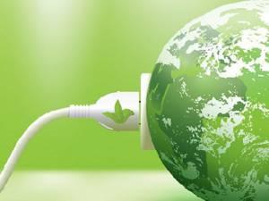 Специализированная выставка «Энергоресурсосбережение-2020»