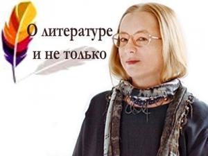 Онлайн-лекция Е. Шубиной «Современная русская проза»