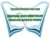 Всероссийский интернет-конкурс «Эффективные эколого-просветительские библиотечные практики длямолодежи»