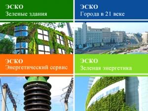Полнотекстовая периодика экологической тематики всвободном доступе