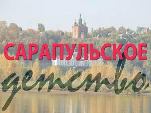 К 150-летию Ивана Алексеевича Бунина