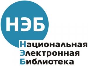 Актуальная версия программы-просмотрщика дляНЭБРФ