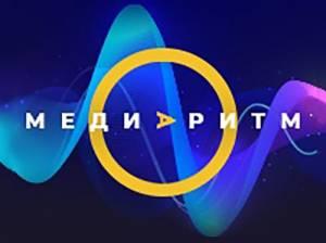"Online Summer Camp ""MediaRhythm"""