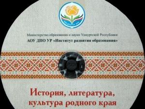 Презентация пособия «История, литература, культура родного края»