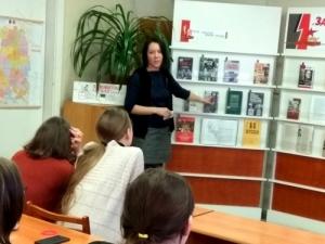 Интерактивный урок «Сталинград, никем непокоренный»