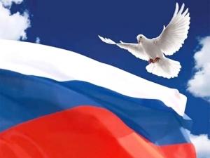 Книжная выставка «Подроссийским трехцветным флагом»