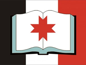 Открытие Литературного марафона «Читающая Удмуртия»
