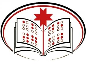 Конференция «Традиции иинновации всистеме информационно-библиотечного обслуживания особых категорий пользователей»